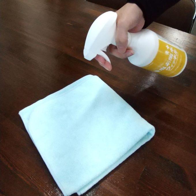 クリーンクロス 除菌 使用後はスプレーして乾燥